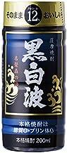 薩摩酒造 さつま黒白波 黒麹 芋焼酎 12度 ペットカップ200ml 1ケース(30本入)