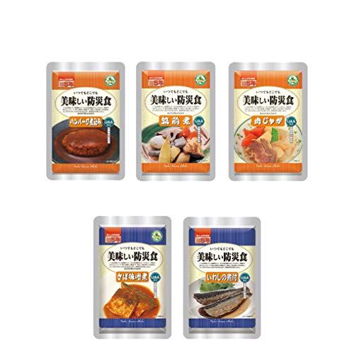 非常食セット 美味しい防災食「人気のおかず 5種類セット」5年保存食