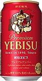 エビスビール 琥珀エビス 缶350ml