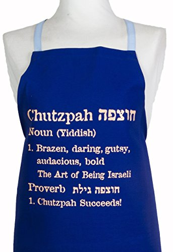 BARBARA SHAW GIFTS Israeli Gifts Kosher Apron Yiddish 'Chutzpah', Blue Gifts for The Home Cotton Blend Hand Made in Jerusalem
