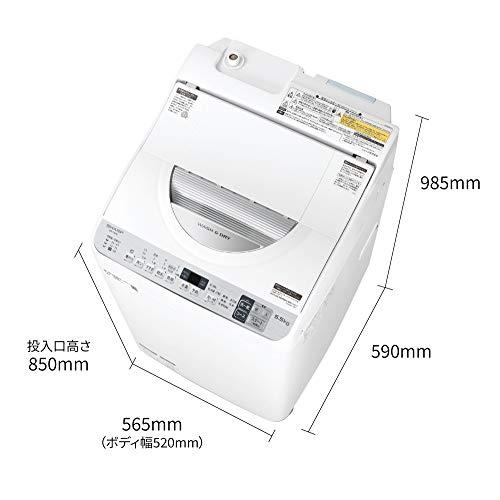 SHARP(シャープ)『タテ型洗濯乾燥機(ES-TX5C-S)』