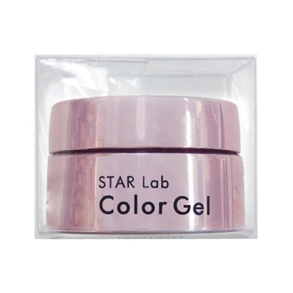 印象的な些細抑制スターラボ カラージェル ロージーピンク SGE1581