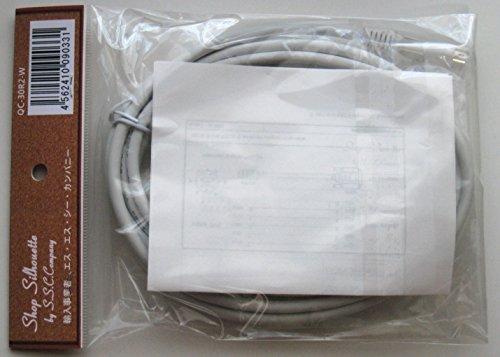 『【SL】(シルエット)三菱 Qシリーズ用 パソコン⇔シーケンサCPU接続用 RS-232ケーブル QC30R2 (白)』の4枚目の画像