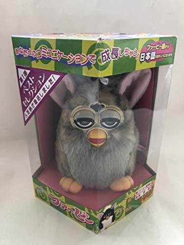 Furby good friend (japan import)