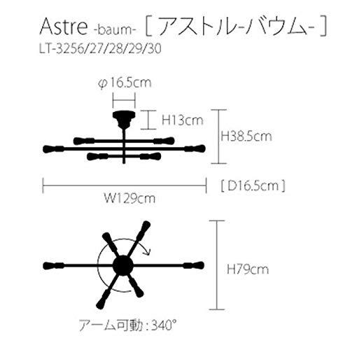 INTERFORM(インターフォルム)『Astre(アストル)』