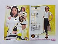 BBM2020プロ野球チアリーダー「舞」■レギュラーカード■舞65/Miki/TigersGirls