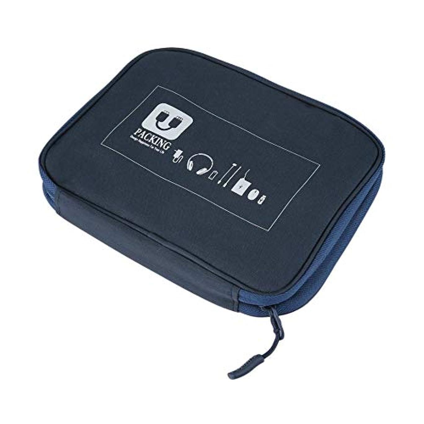 イヤホンデータケーブルのUSBフラッシュは、トラベルケースデジタルストレージバッグポーチドライブ