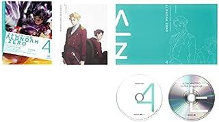 アルドノア・ゼロ 4【完全生産限定版】 [DVD]