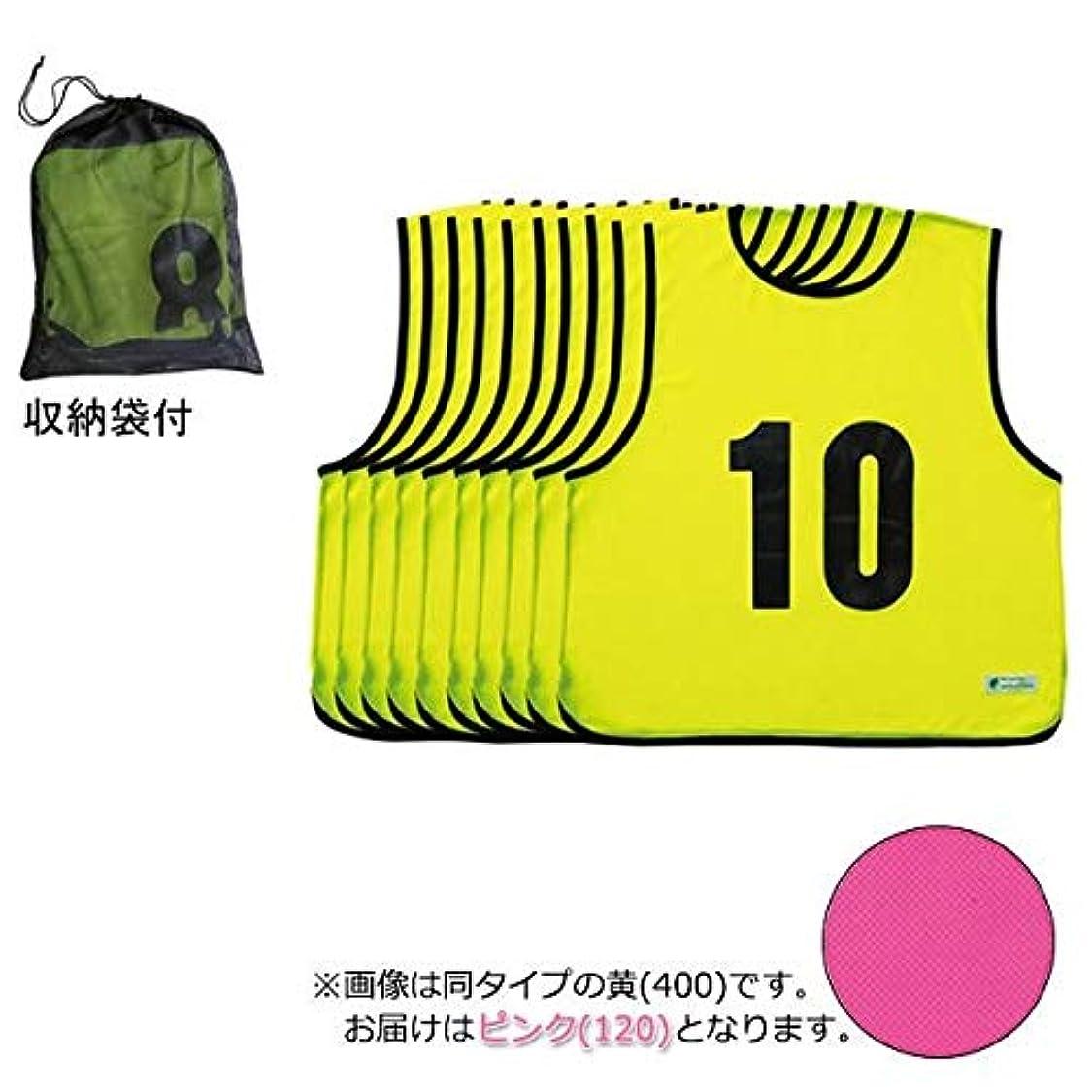 結婚するシャツジャンクションエコエムベストJr 1-10 ピンク(120) EKA903