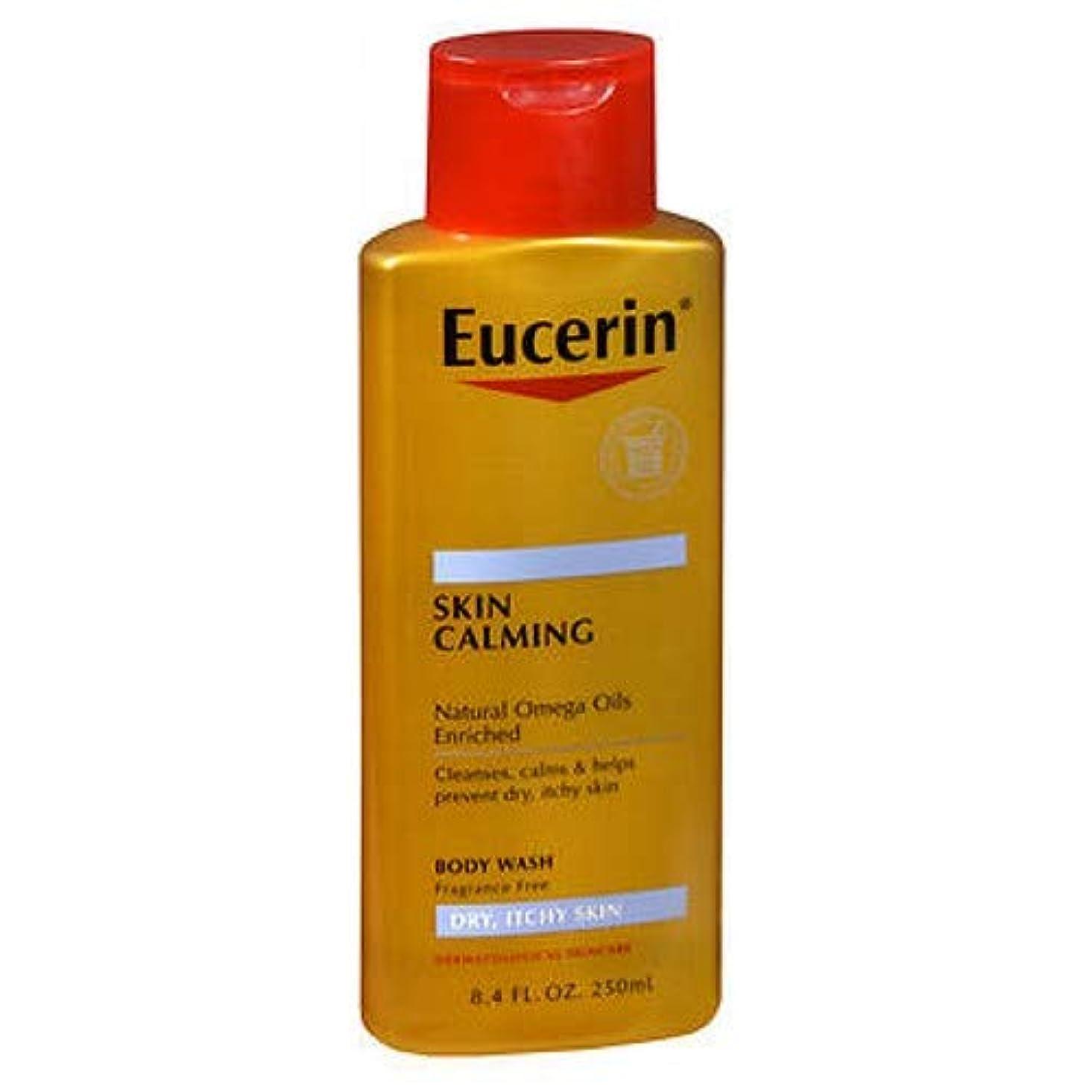 健康的ギャロップ校長ユーセリン スキン クライミング ボディーウォシュ 乾燥した肌、かゆみのある肌向け用 無香料 (250 ml) (並行輸入品)