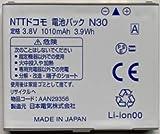 【Amazon.co.jp 限定】 HCMA NTTドコモ エヌ ティ ティ ドコモ電池パック