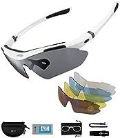 ROCKBROS Gepolariseerde Sportbril UV400 Bescherming met 5 Verwisselbare Lenzen Fietsbril Dames Heren voor Buitensporten...