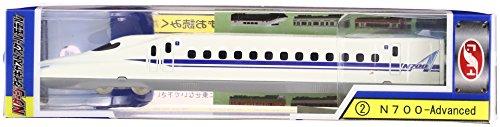 Train [New] jauge N moulé sous Pression Maquette n ° 2 N700-Advanced