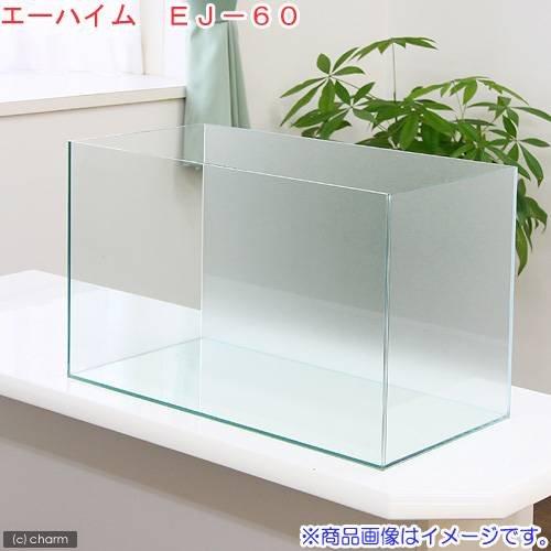 Leaf Corp バックスクリーン貼付済 エーハイム EJ-60 60cm水槽 サンド(60×30×36cm)(単体)