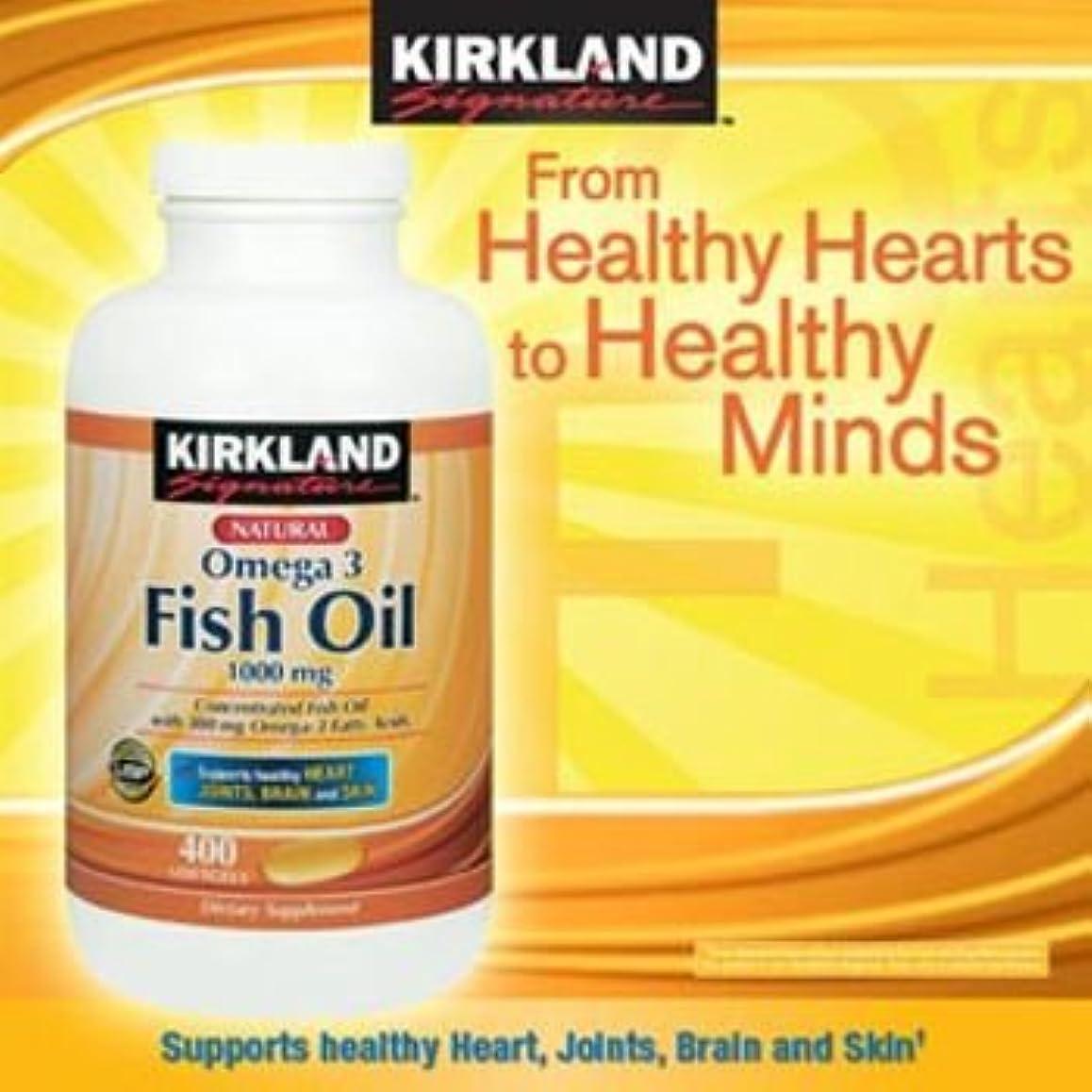 見物人エンゲージメント連帯KIRKLAND社 フィッシュオイル (DHA+EPA) オメガ3 1000mg 400ソフトカプセル 3本 [並行輸入品] [海外直送品] 3 Bottles of KIRKLAND's Fish Oil (DHA + EPA) omega-3 1000mg 400 soft capsules [parallel import goods] [overseas direct shipment product]