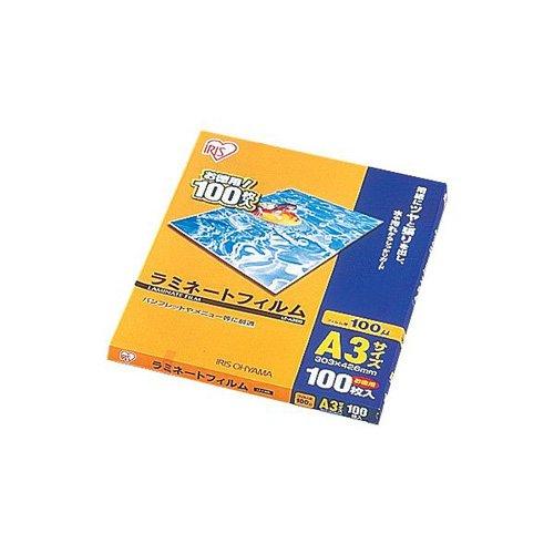スマートマットライト アイリスオーヤマ ラミネートフィルム 100μm A3 サイズ 100枚入 LZ-A3100
