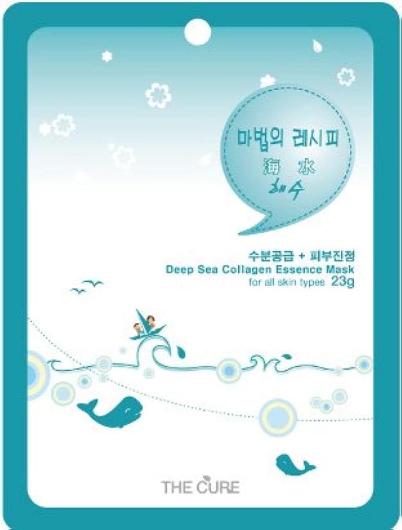 里親ストレスの多い物理的に海水 コラーゲン エッセンス マスク THE CURE シート パック 10枚セット 韓国 コスメ