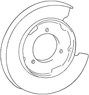Kia 58251-2K500 Parking Brake Backing Plate