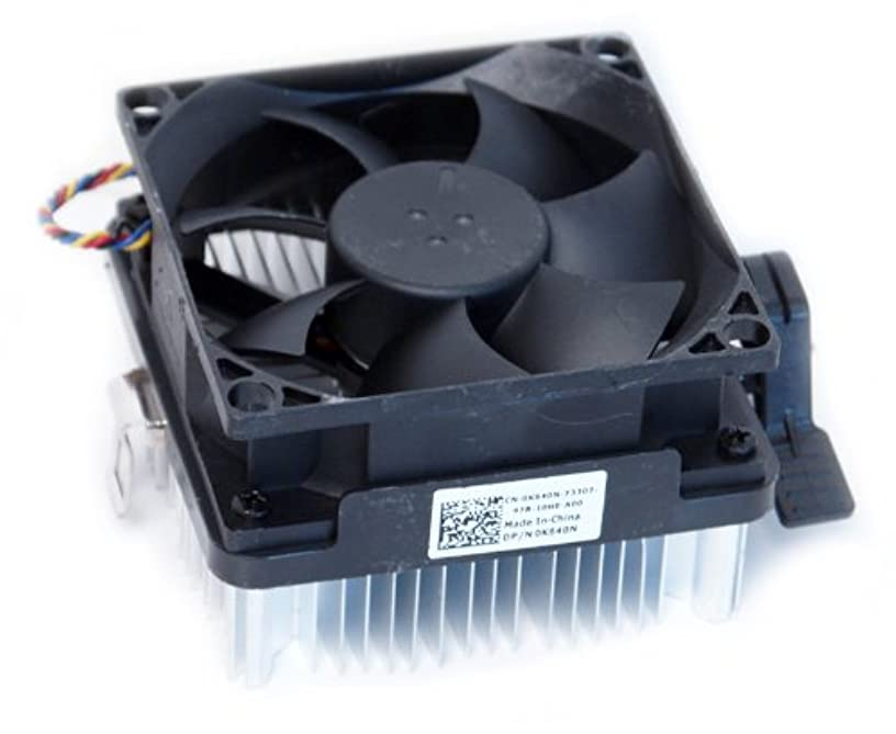 Genuine Dell Inspiron 546, 546s Mini Tower MT and Slim Tower ST, Dimension 2010 Systems, Heatsink and Fan Assembly, CPU Heatsink + Fan Part Number K640N, 4-Pin Fan Plug
