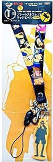 一番くじDX ルパン三世 2nd.Session I賞 銭形幸一(とっつぁん) プレートストラップ&ネックピース 単品 ストラップ BANPRESTO