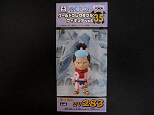 Assistant single item of Piece World Collectable Figures vol.35 peach