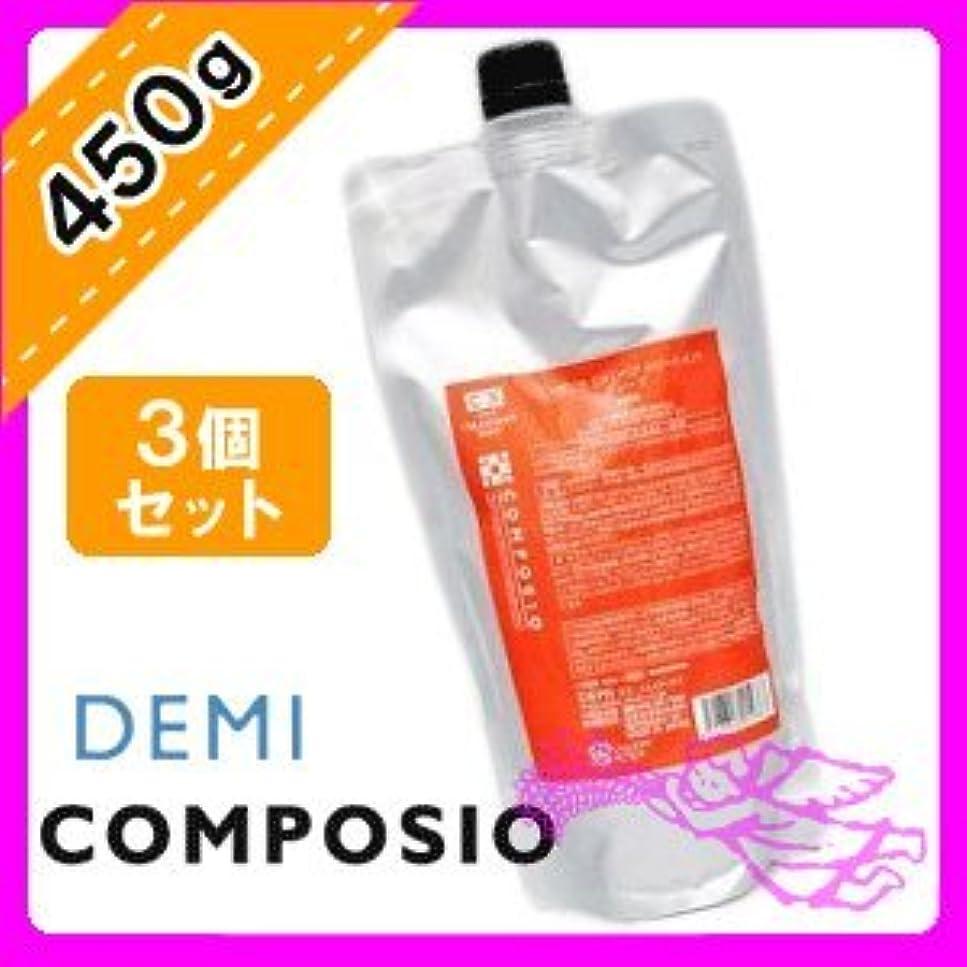 金銭的なキャプテンブライできないデミ コンポジオ CXリペアトリートメント ディープ 450g 詰め替え用 ×3個セット DEMI COMPOSIO