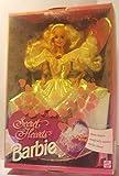 Secret Hearts Barbie Doll 1992