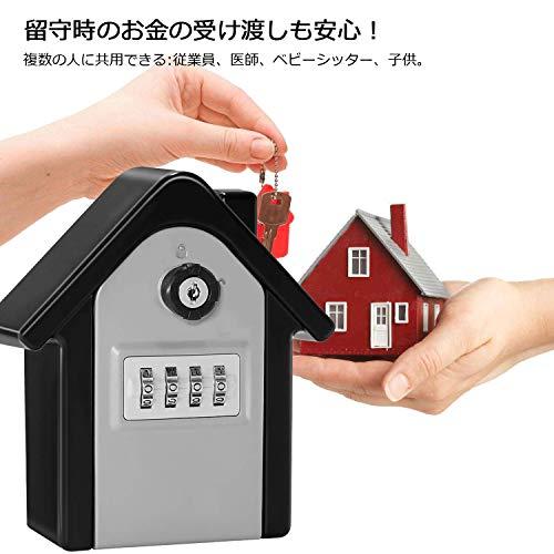 大容量キー暗証番号ボックス・C-Timvasion壁掛け鍵収納ボックス4桁ダイヤル式キーボックス緊急キー付き・パスワードの回復機能共有の鍵、放課後の子供、休日の家に最適です