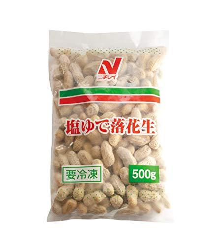 ニチレイ 塩ゆで落花生 500g 【冷凍】