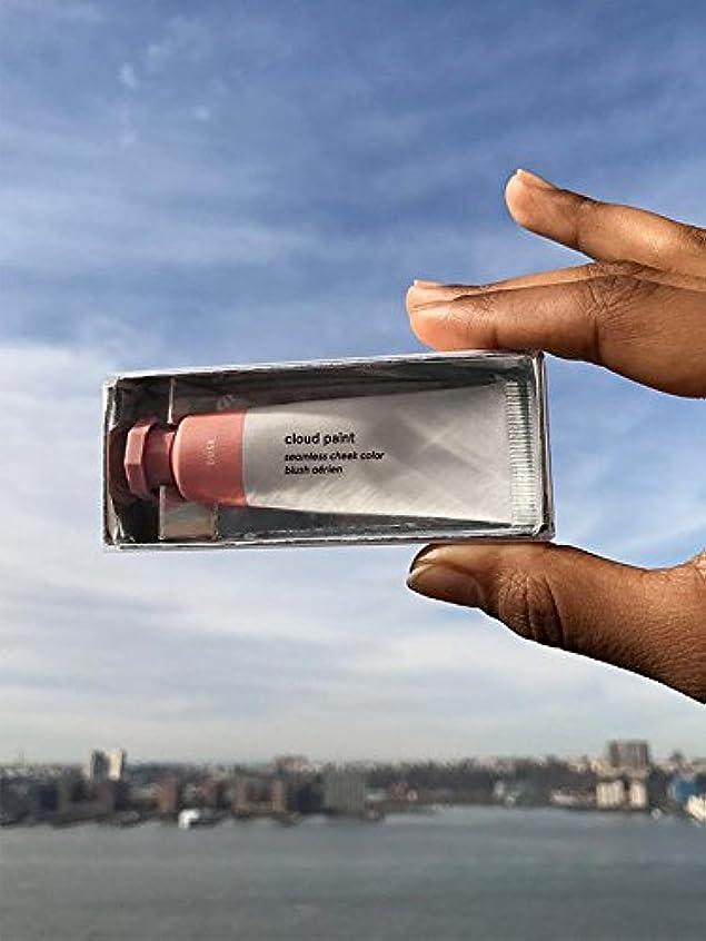 続けるバイオレット潜むGlossier グロッシアー Cloud Paint クラウドペイント クリームチーク 4色選べる (Dusk)