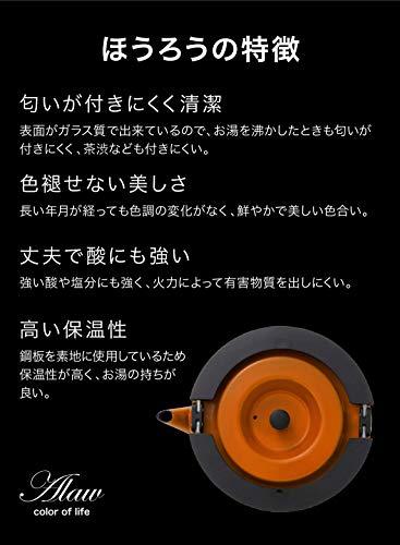 CBJAPAN(シービージャパン)『フラットケトル』