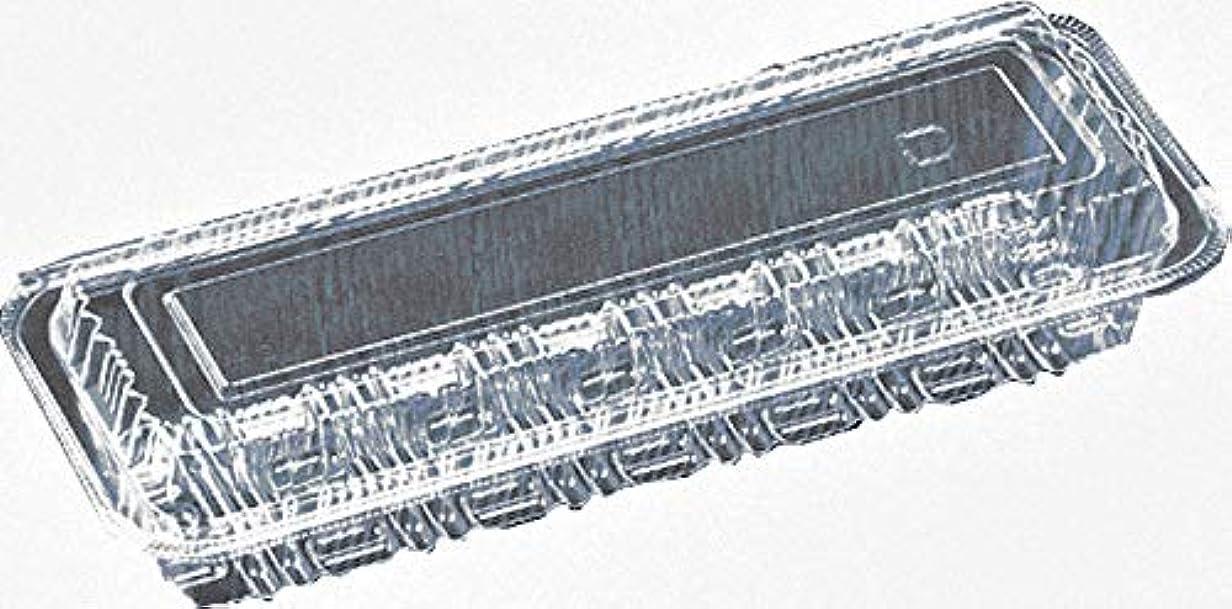 支出マリン事実エフピコ フードパック 透明 サイズ:約21.6×4.2×8.2cm FPフード巻1浅(12) 7N130011 100枚入