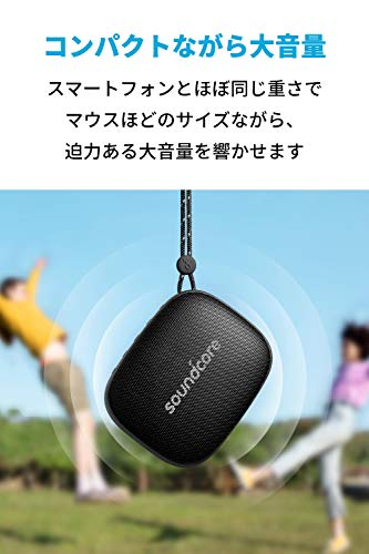 AnkerSoundcoreIconMiniBluetoothスピーカー防水風呂コンパクトステレオペアリング8時間連続再生IP67iPhone&Android対応