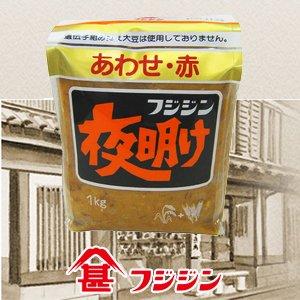 フジジン 味噌 夜明けあわせ・赤 1kg