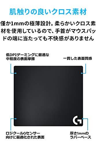 『Logicool G ゲーミングマウスパット G240t クロス表面 標準サイズ 国内正規品』の1枚目の画像