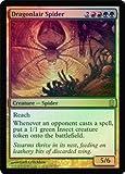 Magic The Gathering - Dragonlair Spider - Commander's Arsenal - Foil