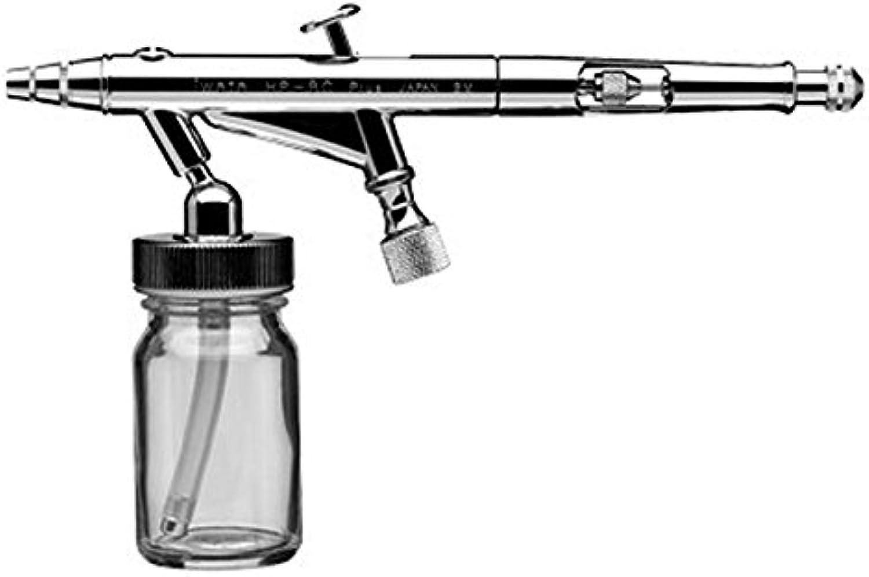 Iwata, HP-BC2 Plus Airbrushpistole 200 045