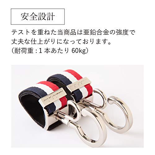 e.x.p.japon(イーエクスピージャポン)『バギーフック(カラータイプ)』