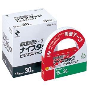 (まとめ) ニチバン ナイスタック 再生紙両面テープ ビジネスパック 大巻 15mm×30m NWBP-15 1パック(5巻) 【×2セット】 〈簡易梱包