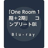 「One Room 1期+2期」 コンプリートBlu-rayBOX【特装限定版】