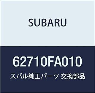 SUBARU (スバル) 純正部品 ウエザ ストリツプ ルーフ フロント レフト 品番62710FA010