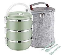 [ユリカー] 保温弁当箱 二段 三段 四段 大容量 ステンレス ランチボックス お弁当用 漏れ防止蓋 会社/学校/キャンプ/ハイキングに適用 三段グリーン