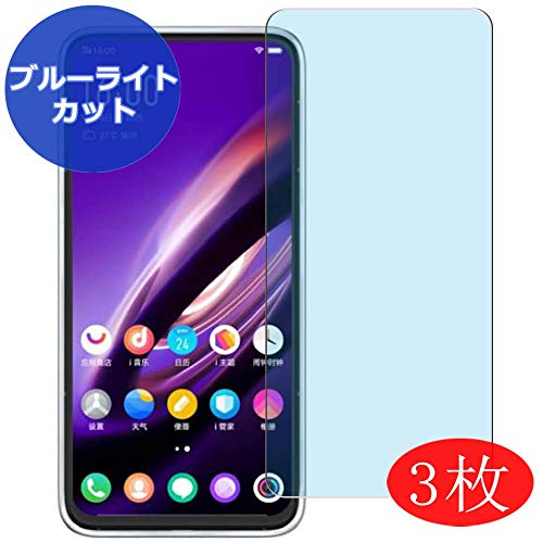 【3 Pack】 Synvy Anti Blue Light Screen Protector for vivo apex 2019 Anti Glare Screen Film Protective Protectors [Not Tempered Glass]
