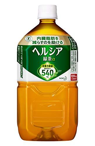 花王 ヘルシア 緑茶 1050ml
