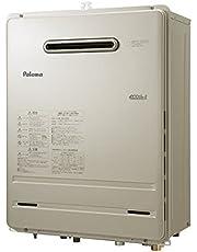 パロマ FH-E207SAW-13A エコジョーズ ガス給湯器(都市ガス用)屋外壁掛型 オート 20号 (リモコン別売)