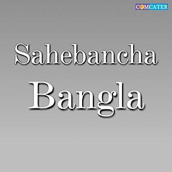 Sahebancha Bangla