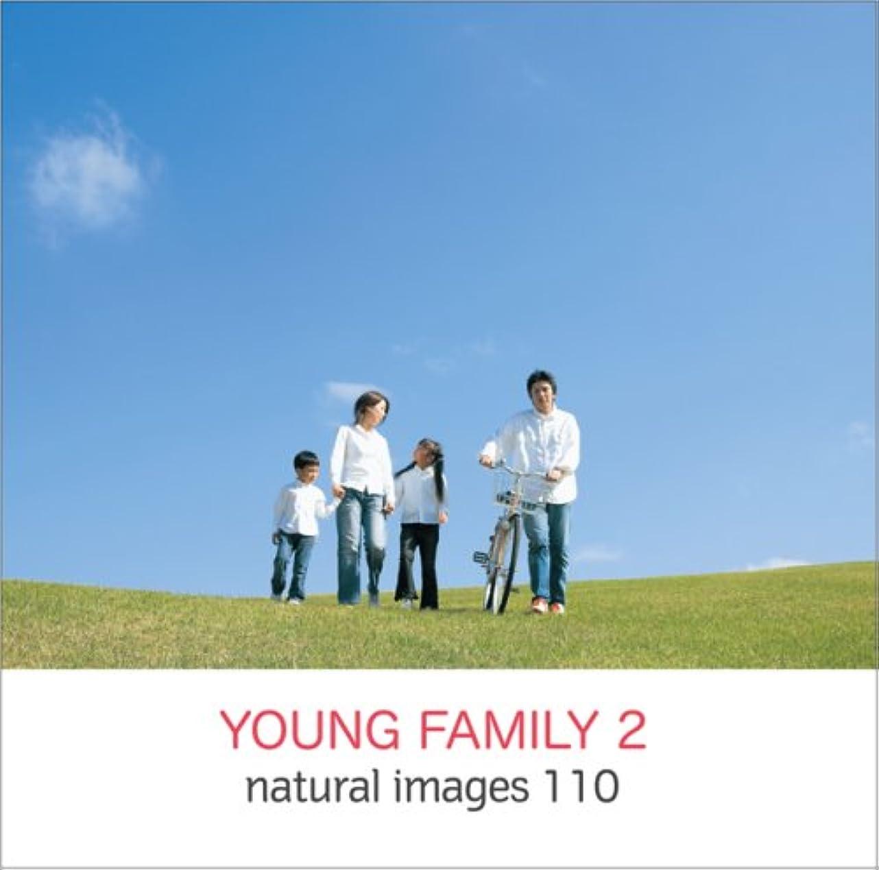 重なるお母さん警官natural images Vol.110 YOUNG FAMILY 2