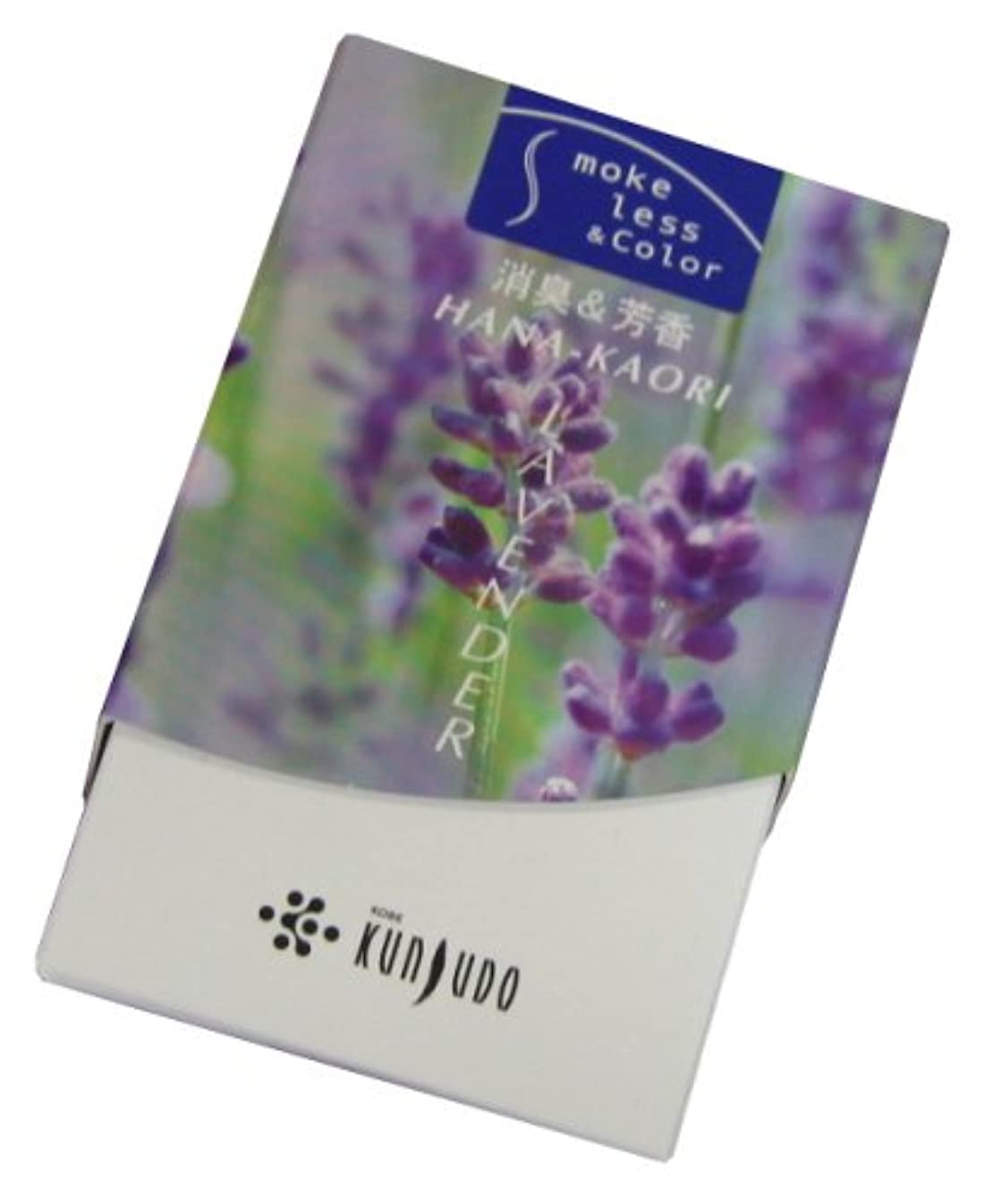 瞑想する作曲するポータブル花かおり ミニ ラベンダー
