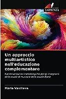 Un approccio multiartistico nell'educazione complementare: Raccomandazioni metodologiche per gli insegnanti delle scuole di musica e delle scuole d'arte