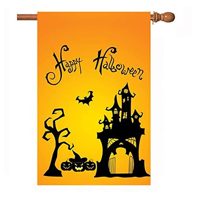 W&X Halloween Garden Flags,Halloween Flags 28 x 40 Inch Double Sided Happy Halloween Alphabet, Halloween Pumpkin, Bat, House, Tree on Flag Best Halloween Decorations 1 Pack